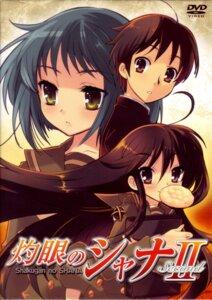 Rating: Safe Score: 4 Tags: ito_noizi konoe_fumina sakai_yuuji seifuku shakugan_no_shana shana User: Sangwoo