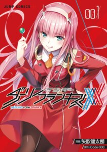 Rating: Safe Score: 47 Tags: darling_in_the_franxx horns pantyhose uniform yabuki_kentarou zero_two_(darling_in_the_franxx) User: fireattack