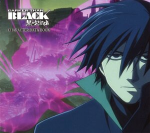 Rating: Safe Score: 2 Tags: darker_than_black hei komori_takahiro male screening User: MarySan
