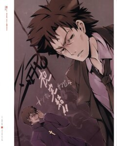 Rating: Safe Score: 5 Tags: emiya_kiritsugu fate/stay_night fate/zero kotomine_kirei male ruroo type-moon User: Aurelia