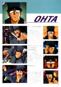 Rating: Safe Score: 0 Tags: gunbuster male ohta_kouichiro tagme User: oldwrench
