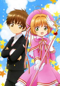 Rating: Safe Score: 21 Tags: card_captor_sakura dress kinomoto_sakura li_syaoran seifuku weapon yamaji_kyouko User: drop