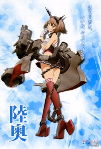 Rating: Safe Score: 51 Tags: heels kantai_collection mutsu_(kancolle) thighhighs User: drop