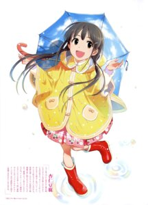 Rating: Safe Score: 25 Tags: annin_douhu umbrella User: drop