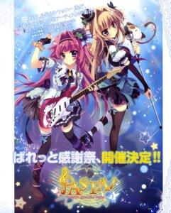 Rating: Safe Score: 36 Tags: guitar izumi_tsubasu jinpou_an koi_ga_saku_koro_sakura_doki mashiroiro_symphony pannya sena_airi thighhighs User: drop