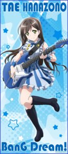 Rating: Safe Score: 16 Tags: bang_dream! guitar hanazono_tae heels User: saemonnokami