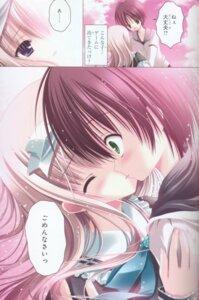 Rating: Safe Score: 8 Tags: hiiragi_miu meari tinkle tsukiyo_no_fromage User: Radioactive