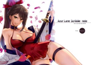 Rating: Questionable Score: 81 Tags: armadillo azur_lane dress garter pantsu renji sword zuikaku_(azur_lane) User: Twinsenzw