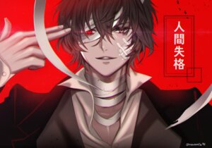 Rating: Safe Score: 12 Tags: bandages bungou_stray_dogs dazai_osamu heterochromia male ravaniz User: charunetra