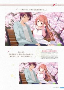 Rating: Safe Score: 23 Tags: digital_version himeno_sena kimishima_ao koi_kakeru_shin-ai_kanojo us:track User: Twinsenzw