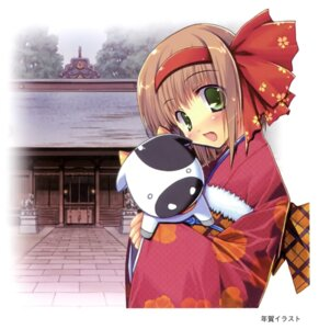 Rating: Safe Score: 11 Tags: amane_sou idol_revolution kimono saeki_kana User: Radioactive