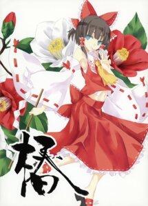 Rating: Safe Score: 16 Tags: hakurei_reimu lunade_luna nabeshima_tetsuhiro touhou User: WtfCakes