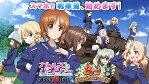 Rating: Safe Score: 9 Tags: anchovy darjeeling girls_und_panzer katyusha kay_(girls_und_panzer) marie_(girls_und_panzer) mika_(girls_und_panzer) nishi_kinuyo nishizumi_maho nishizumi_miho ogin_(girls_und_panzer) shimada_arisu tagme uniform User: saemonnokami
