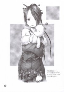Rating: Safe Score: 9 Tags: barasui final_fantasy final_fantasy_x lulu monochrome moogle User: majoria