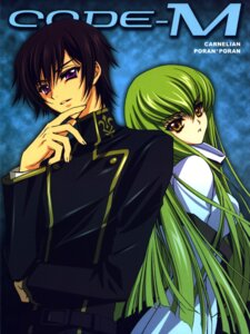 Rating: Safe Score: 9 Tags: amamiya_polan carnelian c.c. code_geass lelouch_lamperouge User: Hitou