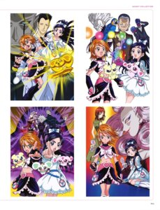 Rating: Questionable Score: 3 Tags: bike_shorts cleavage dress futari_wa_pretty_cure pointy_ears pretty_cure User: drop