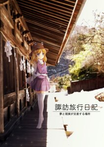 Rating: Safe Score: 27 Tags: luky moriya_suwako thighhighs touhou User: aihost