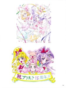 Rating: Questionable Score: 4 Tags: mahou_girls_precure! pretty_cure sketch tagme witch User: drop
