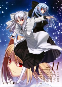 Rating: Safe Score: 13 Tags: arcueid_brunestud calendar koyama_hirokazu len melty_blood takeuchi_takashi tsukihime type-moon white_len User: Kalafina