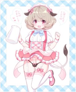 Rating: Explicit Score: 34 Tags: +++_(artist) animal_ears censored crossdress pantsu penis shota stockings tail thighhighs trap User: Mr_GT