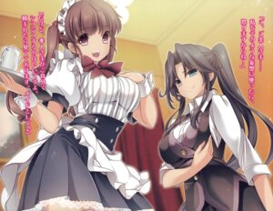 Rating: Safe Score: 40 Tags: maid monety thighhighs User: blooregardo