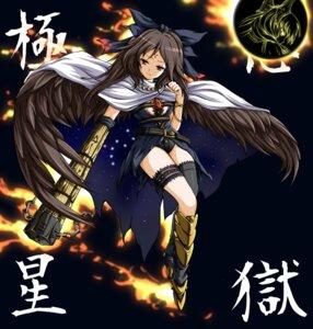 Rating: Safe Score: 21 Tags: garter hokuto_no_ken parody reiuji_utsuho sirills thighhighs touhou wings User: Toki_Hakurei