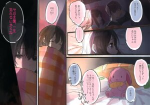 Rating: Safe Score: 8 Tags: hanekoto User: kiyoe