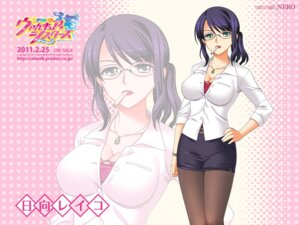 Rating: Safe Score: 21 Tags: catwalk cleavage hyuga_reiko jpeg_artifacts kamei megane pantyhose seisenki_valkyrie_sisters_~yami_ni_ochita_idol~ smoking wallpaper User: topcdmouse