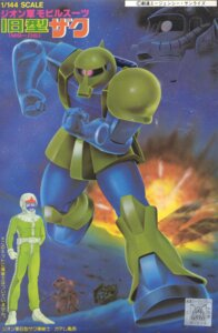 Rating: Safe Score: 5 Tags: gundam mecha mobile_suit_gundam ramba_ral User: Radioactive