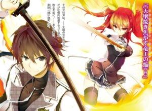 Rating: Safe Score: 10 Tags: rakudai_kishi_no_cavalry seifuku stockings sword tagme thighhighs won_(az_hybrid) User: kiyoe