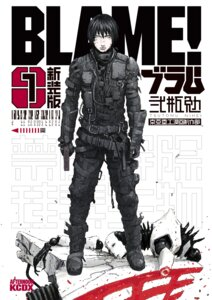 Rating: Safe Score: 24 Tags: blame! gun killy male tsutomu_nihei User: Radioactive
