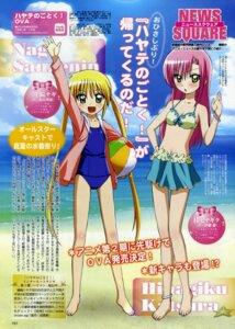 Rating: Safe Score: 14 Tags: bikini feet fujii_masahiro hayate_no_gotoku katsura_hinagiku sanzenin_nagi school_swimsuit swimsuits User: Aurelia