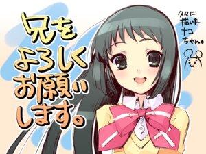 Rating: Safe Score: 8 Tags: ito_noizi nanatsuiro_drops seifuku yaeno_nadeshiko User: fireattack