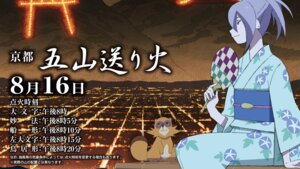 Rating: Safe Score: 11 Tags: benten_(uchouten_kazoku) uchouten_kazoku yukata User: saemonnokami