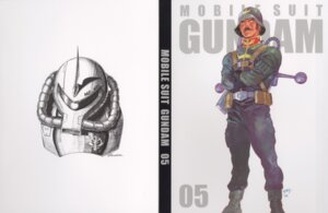 Rating: Safe Score: 3 Tags: disc_cover gundam male mobile_suit_gundam okawara_kunio ramba_ral yasuhiko_yoshikazu User: midzki