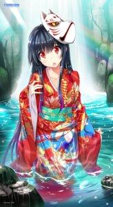 Rating: Safe Score: 40 Tags: game-style hiyoko_soft kieta_sekai_to_tsuki_to_shoujo kimono la'cryma tsukinon uraraka_kaguya wet User: moonian
