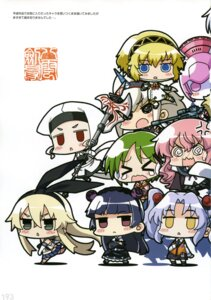 Rating: Questionable Score: 8 Tags: aegis chibi fate/hollow_ataraxia fate/stay_night gokou_ruri hoshino_ruri kantai_collection leysritt louise martian_successor_nadesico megaten multi ore_no_imouto_ga_konnani_kawaii_wake_ga_nai persona persona_3 seifuku shimakaze_(kancolle) to_heart to_heart_(series) yagumo_kengou zero_no_tsukaima User: Radioactive