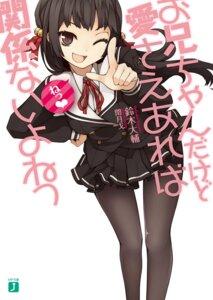 Rating: Safe Score: 14 Tags: himenokouji_akiko onii-chan_dakedo_ai_sae_areba_kankei_naiyo_ne pantyhose seifuku uruugekka User: kiyoe