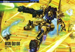 Rating: Safe Score: 14 Tags: gun gundam mecha sword teraoka_iwao zeta_gundam User: drop