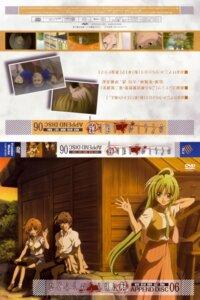Rating: Safe Score: 4 Tags: disc_cover higurashi_no_naku_koro_ni maebara_keiichi ryuuguu_rena sakai_kyuuta screening seifuku sonozaki_mion User: charly_rozen