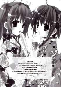 Rating: Questionable Score: 1 Tags: monochrome nanase_aoi seventh_heaven yukata User: MirrorMagpie