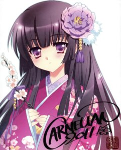 Rating: Safe Score: 42 Tags: autographed carnelian fixed kimono User: fireattack