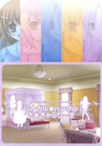 Rating: Safe Score: 5 Tags: fujikura_itsuki ichinose_yuuka mochizuki_maho tsunagaru★bangle tsunomiya_shizuku windmill yuunagi_juri User: admin2