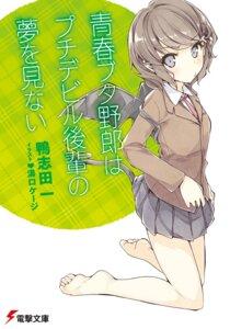 Rating: Safe Score: 16 Tags: koga_tomoe mizoguchi_keiji seifuku seishun_buta_yarou_series tail wings User: kiyoe