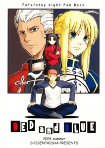 Rating: Safe Score: 1 Tags: 33mhz archer emiya_shirou fate/stay_night saber shisentaisha toosaka_rin User: MirrorMagpie