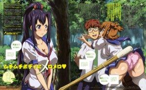 Rating: Questionable Score: 39 Tags: amaya_haruko ass cameltoe cleavage koshiishi_akira kushiya_inaho maken-ki! megane ooyama_takeru pantsu seifuku sword thighhighs User: Radioactive