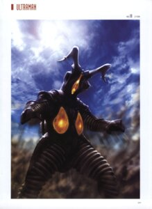 Rating: Safe Score: 3 Tags: mecha morishita_naochika ultraman User: Radioactive