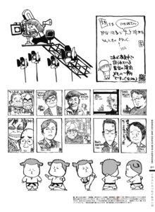 Rating: Safe Score: 2 Tags: nishio_tetsuya User: Radioactive