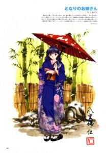 Rating: Safe Score: 5 Tags: happoubi_jin kimono nikukyuu saeki_kyouko tonari_no_onee-san umbrella User: MDGeist
