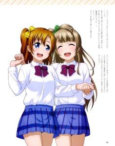 Rating: Safe Score: 22 Tags: kousaka_honoka love_live! love_live!_school_idol_diary_special_edition minami_kotori otono_natsu seifuku User: drop